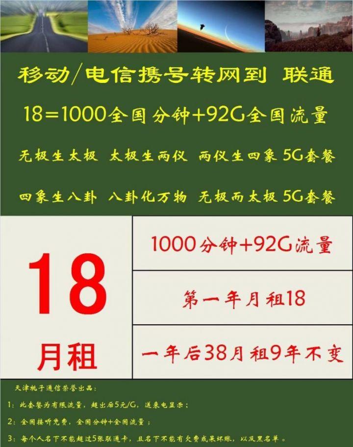 21601-809x1024-1