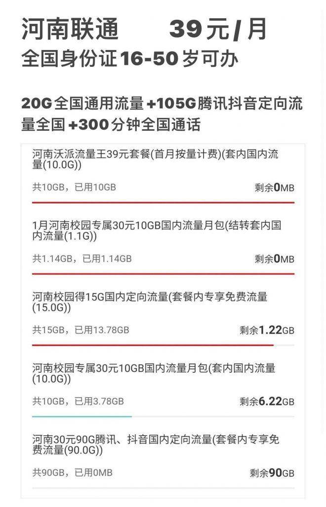 9-3-660x1024-1