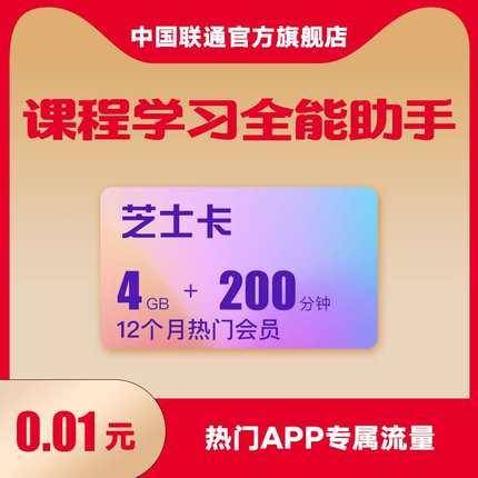 O1CN01F4HELw1KD7oxnxDK9_0-item_pic.jpg_430x430q90
