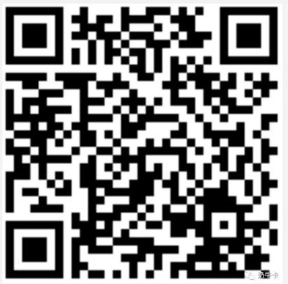 【长期套餐】电信5G畅爽卡18元包65G全国流量