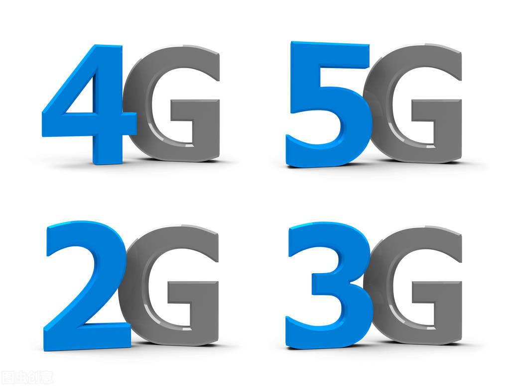 14亿人用55亿号段,手机号段的商用数量比你的想象要大很多
