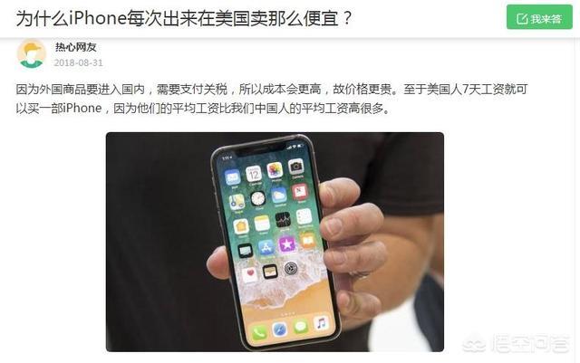 哪里买苹果手机便宜(苹果手机怎么买划算)
