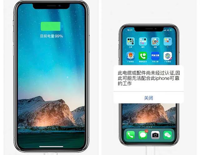 苹果数据线原装和非原装的区别(iphone数据线真假对比)